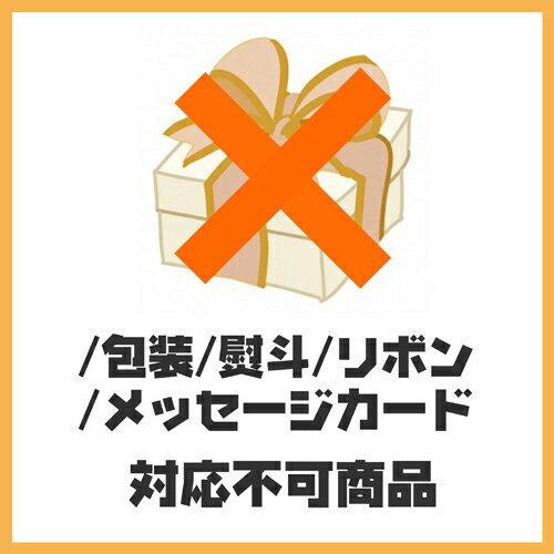 ブックマークふせん29696【包装不可】【種類...の紹介画像2
