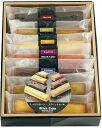 プレーン、チョコ、ラズベリー、ブルーベリー、チーズ、ピスタチオ、レモンティーと7種の味がひとつのギフトになっています。井桁堂 スティックケーキギフト00071