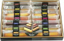 【お歳暮】プレーン、チョコ、ラズベリー、ブルーベリー、チーズ、ピスタチオ、レモンティーと7種の味がひとつのギフトになっています。井桁堂 スティックケーキギフト00073