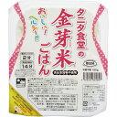 ショッピング金芽米 【ご自宅便】タニタ食堂の金芽米ごはん(3食)玄米本来の栄養を残し、白米以上に美味しい金芽米をお茶碗1杯分の食べきりサイズで1344666【包装不可】