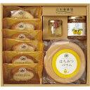 【お歳暮】山田養蜂場 はちみつお菓子詰合せHKT-30【楽ギフ 包装】