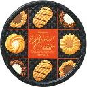 【楽ギフ 包装】ブルボン ミニギフトバタークッキー缶31168-01