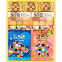 エルマー クッキー&マカロンEC-100...