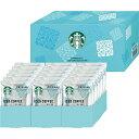 ショッピングアイスコーヒー 【お中元】スターバックス オリガミ パーソナルドリップ アイスコーヒー スペシャルギフトSBI-30S
