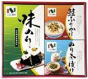 【40 OFF】ニコニコのり 海苔 ふりかけ 茶漬詰合せNB-S