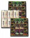 【40%OFF】千莉庵 からだにやさしさプラス 国産フリーズドライほうおうスープ「金賞健康米」セットFD3SR-090