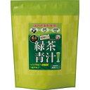 100才きっぷ 黒豆入り緑茶青汁(30袋)