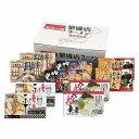 全国繁盛店ラーメンセット乾麺 20食CLKS-06