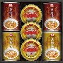 【お歳暮】あけぼの ふかひれスープ&かに缶詰詰合せFZ-50