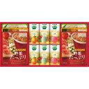 【お中元】カゴメ 野菜スープ&野菜飲料ギフトSYP-30