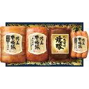 日本ハム 本格派吟王4本セットFS-50【代引き不可】【同梱不可】【冷蔵】【うまいもん便】
