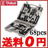 ������̵����ƣ������ E-Value ���å� �ġ��륻�å� ETS-68M �������ա�HLS_DU��