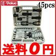 【送料無料】E-Value 工具セット ツールセット ETS-45G ケース付