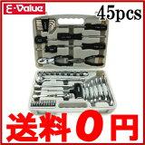 【】E-Value 工具セット ツールセット ETS-45G 【HLSDU】