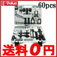 E-Value   ETS-60G HLS_DU