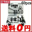 【送料無料】E-Value 工具セット ツールセット ETS-60G ケース付