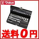 【送料無料】藤原産業 E-Value ソケットレンチセット ドライバービット 工具セット ツールセット ESR-2038M