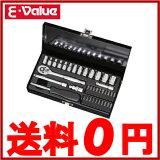 【】藤原産業 E-Value ソケットレンチセット 工具セット ツールセット ESR-2038M