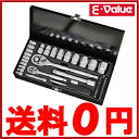 【送料無料】藤原産業 E-Value ソケットレンチセット ドライバービット 工具セット ツールセット ESR-2445M