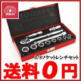 【】藤原産業 SK11 3/8 ソケットレンチセット 工具セット ツールセット 整備工具 TS-312M 12PCS