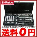 【送料無料】藤原産業 E-Value ソケットレンチセット ドライバービットセット ESR-2340M 72ギヤ ツールセット 工具セット