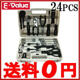 【】E-Value 工具セット ツールセット ETS-24H