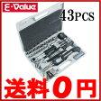 【送料無料】E-Value 工具セット ツールセット ETS-43H ケース付