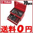 【送料無料】E-Value 工具セット ツールセット EST-700R [自転車 バイク 車 整備工具 メンテナンス用品]
