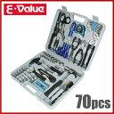 【送料無料】E-Value 工具セット ツールセット ETS-70M ケース付