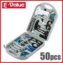 【送料無料】E-Value 工具セット ツールセット ETS-50PD 電動ドライバー/ケース付 [作業セット DIY 日曜大工 家具組み立て 常備工具 セット...