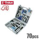【送料無料】E-Value 工具セット ツールセット ETS-70M [作業セット DIY 日曜大工 家