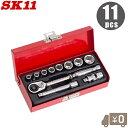 【送料無料】藤原産業 SK11 1/4 ソケットレンチセット 工具セット ツールセット TS-211M 11PCS