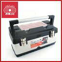 SK11 工具箱 ツールボックス 工具入れ ステンレス製 SSC-500W [道具箱 おしゃれ 工具入れ]