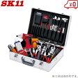 SK11 アルミケース アタッシュケース 工具箱 ツールボックス ツールケース 工具ケース AT-15S [軽量 おしゃれ 工具入れ 引き出し]