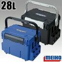 メイホー 工具箱 ツールボックス バケットマウス BM-7000 ブルー/ブラック [工具入れ プラスチック ツールケース 道具箱 電動丸鋸]
