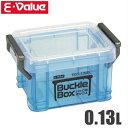 E-Value 収納ボックス フタ付き EBC-130BL ...