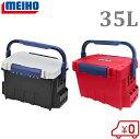 メイホウ 工具箱 ツールボックス バケットマウス BM-9000 レッド/ブラック 工具入れ プラスチック ツールケース 道具箱 電動丸鋸