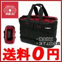 【送料無料】SK11 工具バッグ 工具バック ツールバッグ SPU-W48 [折りたたみ バケツ型 四角 工具入れ]