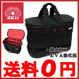 【送料無料】SK11 工具バッグ 工具バック ツールバッグ SPU-W48DX [折りたたみ バケツ型 四角 ふた付 工具入れ]