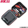 SK11 工具ボックス ツールボックス 工具バッグ 工具バック 工具ケース 工具入れ EVA ツールバッグ パーツケース ツールケース 釘袋