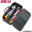 SK11 工具ボックス ツールボックス 工具バッグ 工具ケース 工具バック 工具入れ EVA ツールバッグ パーツケース ツールケース 釘袋
