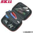 SK11 工具バッグ ツールバッグ パーツケース 工具ケース 工具入れ ツールケース 釘袋 小物入れ
