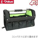 【送料無料】E-Value ツールキャリーバッグ ETC-OP2-NGR 折りたたみ式 [工具バッグ 工具バック ツールバッグ 工具入れ]