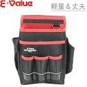 SK11 腰袋 ホルダー付 EDK-3D RD [工具差し ツールケース 大工道具 工具袋 ベルト プロ 工具入れ]