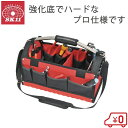 【送料無料】SK11 工具バッグ 工具バック ツールバッグ ツールキャリーバックPRO STC-HB-M ショルダーベルト付 [工具入れ 工具差し プロ仕様]