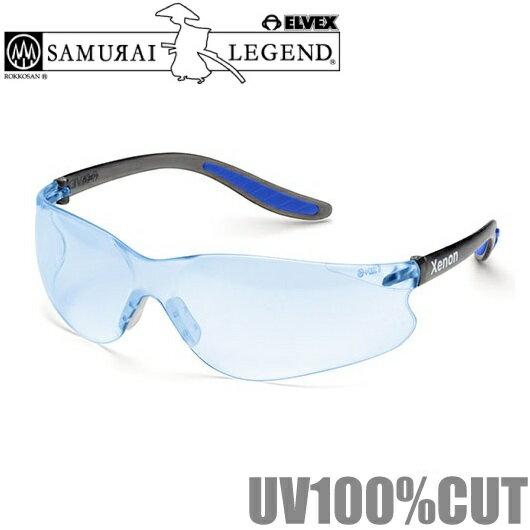 SAMURAI ELVEX 保護メガネ 安全メガネ 保護めがね 安全めがね 保護眼鏡 安全…...:ssn:10000444