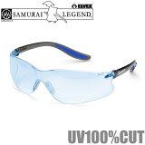 SAMURAI ELVEX 保護メガネ 安全メガネ 保護めがね 安全めがね 保護眼鏡 安全眼鏡 スポーツサングラス パソコン用メガネ サムライエルベックス ゼノンブルーレンズX-6 【HLSDU】