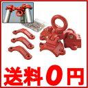 タコマン チェーンブロック 1t用 三脚ヘッド TS-10