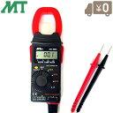 MT デジタル クランプメーター デジタルクランプテスター MT-600A