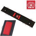 SK11 サポートベルト SPD-JY09-B 800mm[作業ベルト 安全帯 作業着 腰袋 工具差し プロ 電工 大工道具]